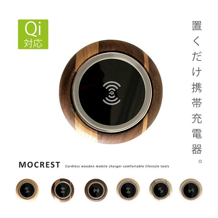 モクレスト_WN+OAK