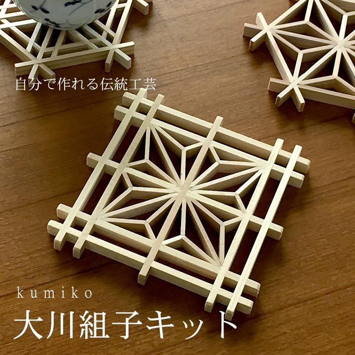 福岡県大川市の伝統工芸_組子