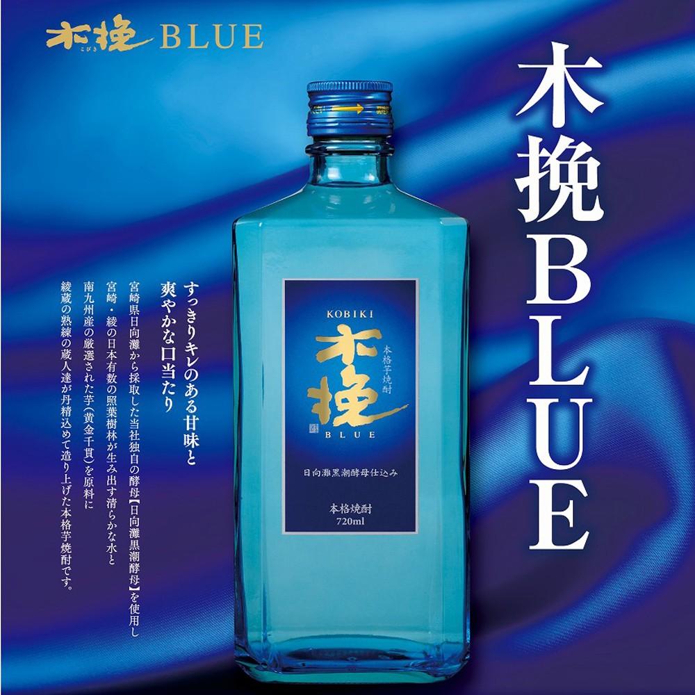木挽,ブルー,吉田羊