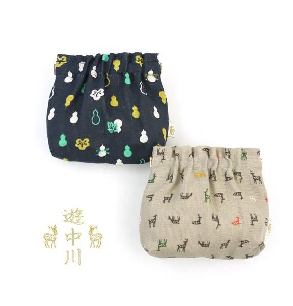遊 中川(ゆうなかがわ) 麻 小紋柄 ギャザー ポーチ・1003-0313  #遊中川