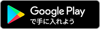 Android版アプリ「Magical Finder」