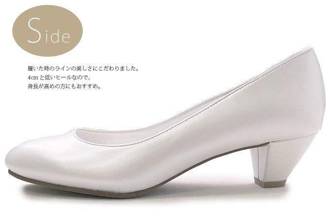 パールホワイト アーモンドトゥローヒール 4cm パンプス 白 ブライダルやステージなどに 日本製