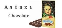 アリョンカチョコレート ロシアチョコレート