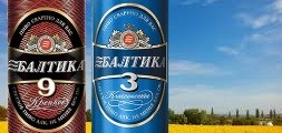 ロシアビール バルチカNo.3 バルチカNo.9