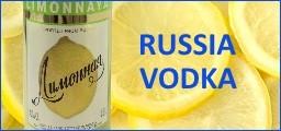 ロシアレモンウォッカ リモンナヤ 500ml