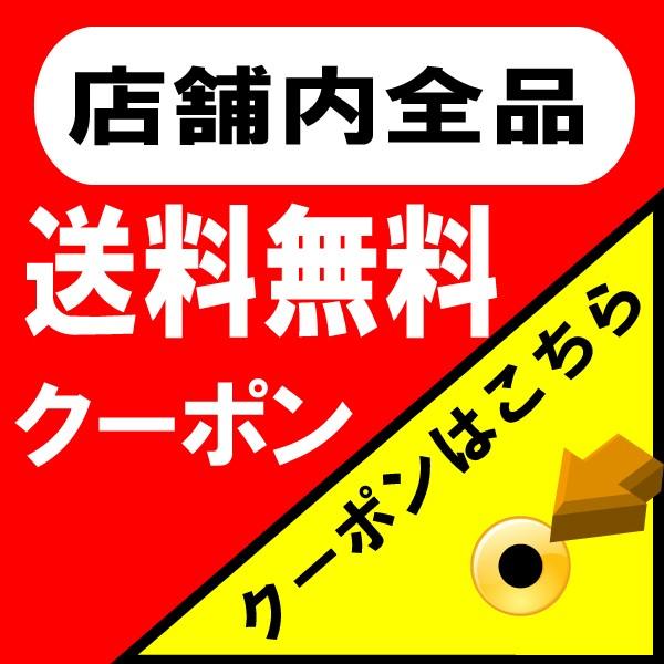 ご注文金額5,000円以上で送料無料