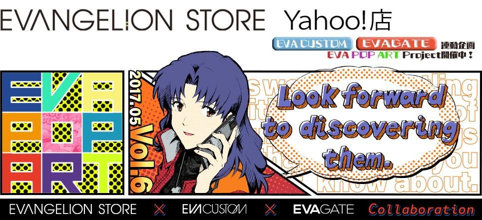 EVANGELION STORE Yahoo!店