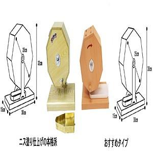 イベントグッズ/抽選用品/高級タイプ木製ガラポン福引抽選機