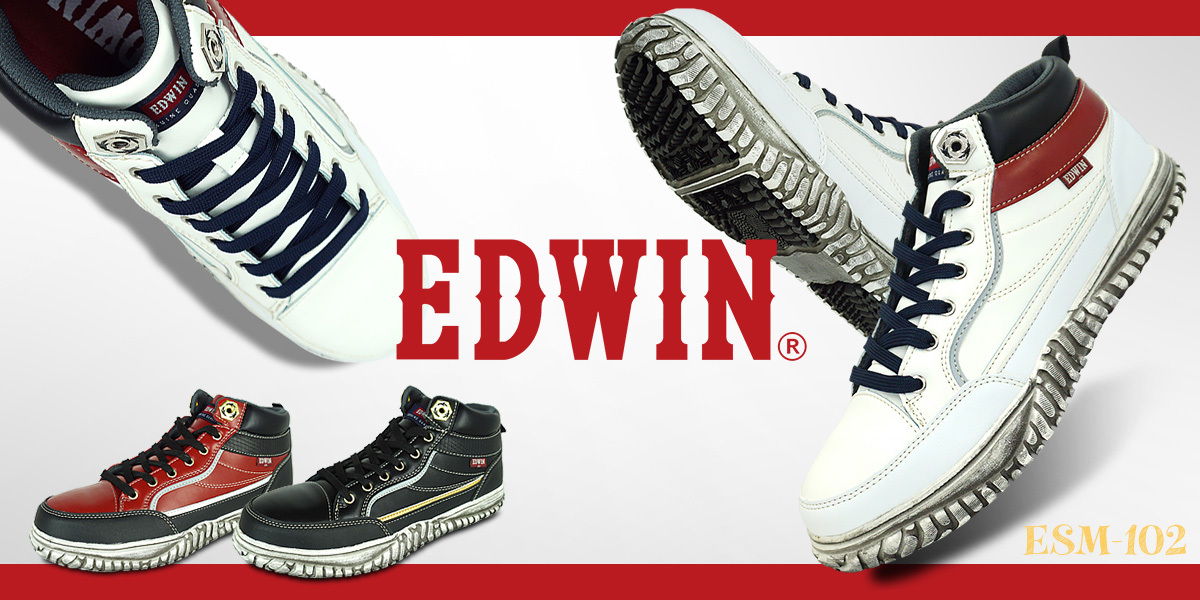 EDWIN ESM-102 安全靴