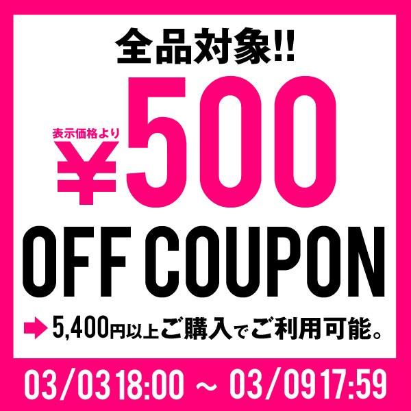 【500円OFFクーポン】※条件:5,400円以上ご注文のお客様に限ります。