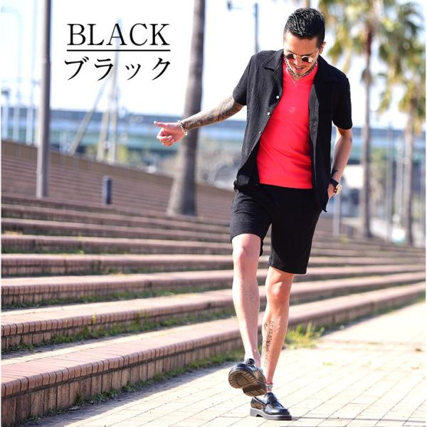 セットアップ メンズ 上下 オープンカラーシャツ 開襟シャツ カラー オープン シャツ 半袖 ショート パンツ ショートパンツ  ハーフパンツ evergreen92 24