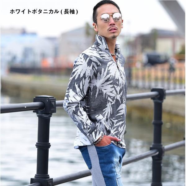 シャツ 長袖 メンズ おしゃれ 夏 無地 カジュアル プルオーバー 七分袖 7分袖 カプリシャツ 白シャツ コットンシャツ ボタニカル 総柄|evergreen92|25