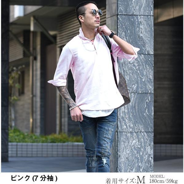 シャツ 長袖 メンズ おしゃれ 夏 無地 カジュアル プルオーバー 七分袖 7分袖 カプリシャツ 白シャツ コットンシャツ ボタニカル 総柄|evergreen92|32