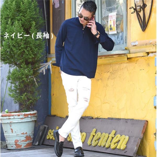 シャツ 長袖 メンズ おしゃれ 夏 無地 カジュアル プルオーバー 七分袖 7分袖 カプリシャツ 白シャツ コットンシャツ ボタニカル 総柄|evergreen92|28