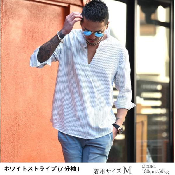シャツ 長袖 メンズ おしゃれ 夏 無地 カジュアル プルオーバー 七分袖 7分袖 カプリシャツ 白シャツ コットンシャツ ボタニカル 総柄|evergreen92|35