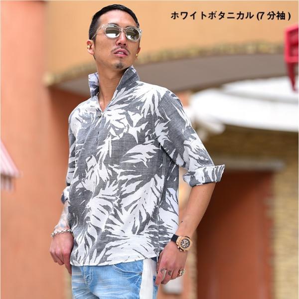 シャツ 長袖 メンズ おしゃれ 夏 無地 カジュアル プルオーバー 七分袖 7分袖 カプリシャツ 白シャツ コットンシャツ ボタニカル 総柄|evergreen92|37