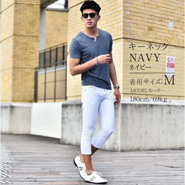 Tシャツ メンズ 半袖 ヘンリーネック tシャツ 無地 キーネック 半袖tシャツ 大きいサイズ トップス  夏 スリム LL|evergreen92|24