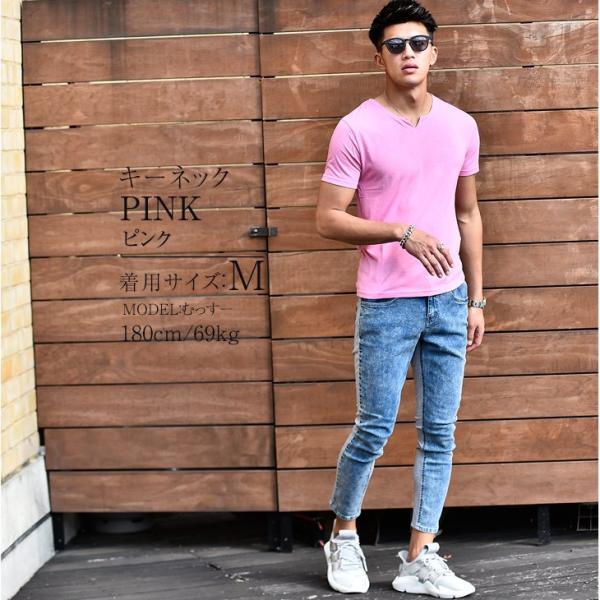 Tシャツ メンズ 半袖 ヘンリーネック tシャツ 無地 キーネック 半袖tシャツ 大きいサイズ トップス  夏 スリム LL|evergreen92|26
