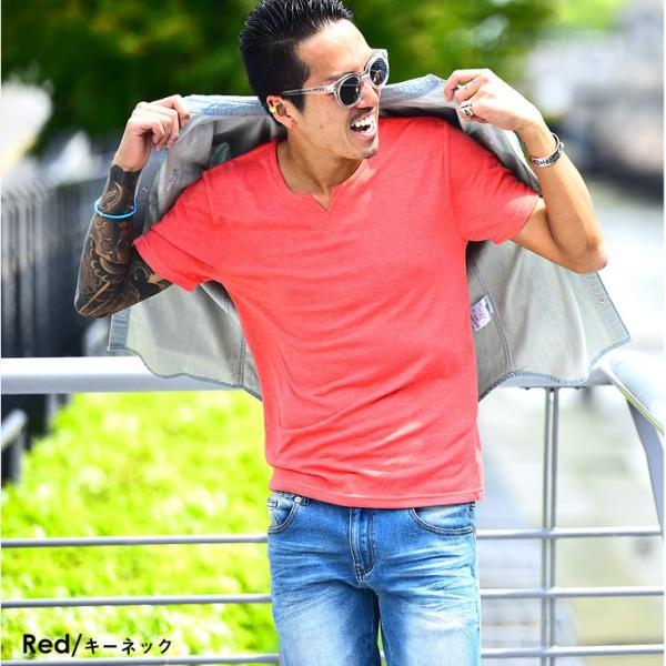 Tシャツ メンズ 半袖 ヘンリーネック tシャツ 無地 キーネック 半袖tシャツ 大きいサイズ トップス  夏 スリム LL|evergreen92|32