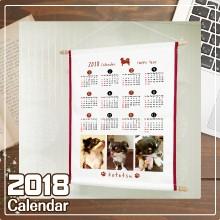 カレンダー 2018 写真プリント