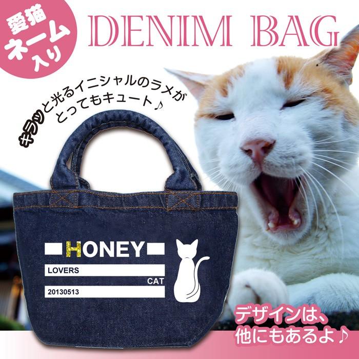 可愛いバッグ レディース メンズ/人気バッグ/名前入り/犬/ドッググッズ/マザーズバッグ/ランチバッグ