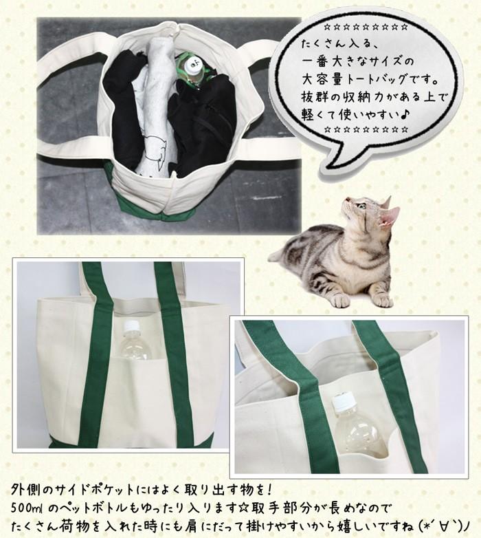 愛犬/お散歩バッグ/バッグ/かばん