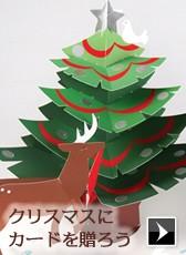 MOMAクリスマスカード