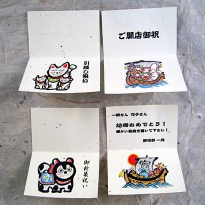 ギフトカードの例2