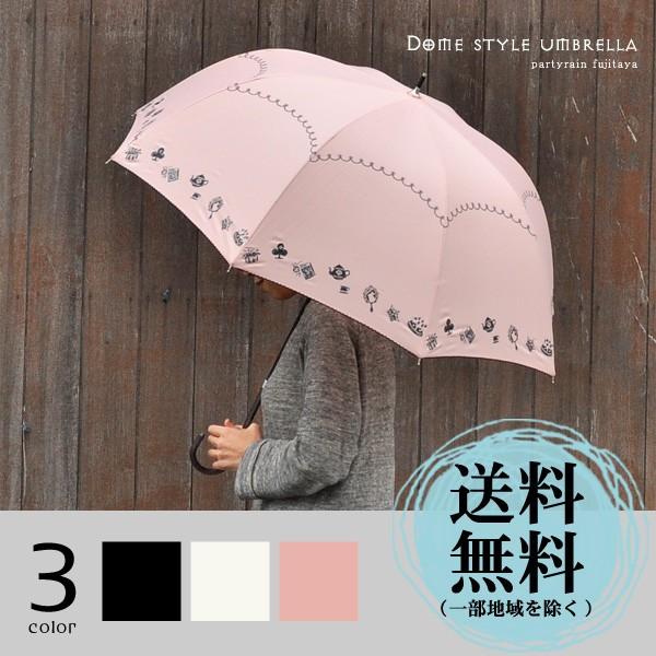 【同梱不可】深張りタイプの可愛いジャンプ傘 ティーカップ 60センチ かわいい雨傘 可愛い おしゃれ 長傘 アンブレラ 黒 白  レディース 【送料無料(北海道・沖縄・一部離島地域は実費送料を頂きます)】【YDKG-s】【RCPsuper1206】