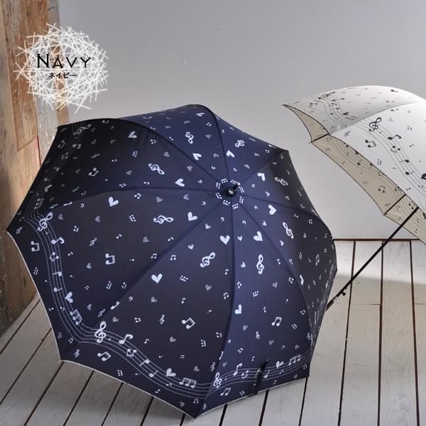 【同梱不可】深張りタイプの可愛いジャンプ傘 音符柄 ハート柄 60センチ かわいい雨傘 可愛い おしゃれ 長傘 アンブレラ 白 黒 ホワイト ネイビー ピンク レディース 【送料無料(北海道・沖縄・一部離島地域は実費送料を頂きます)】【fsp2124-6h】