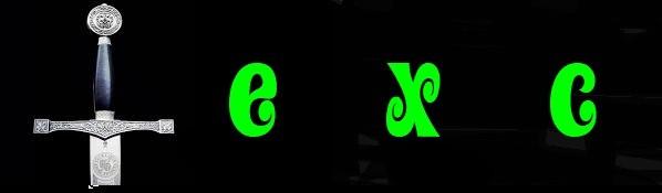 エクスキャリバー1995 ロゴ