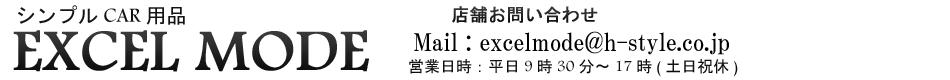 excel_mode