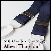 ALBERT THURSTON サスペンダー