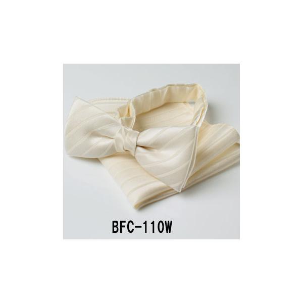 蝶ネクタイ ポケットチーフセット EXCY FORMAL  シルク 日本製|excy|03