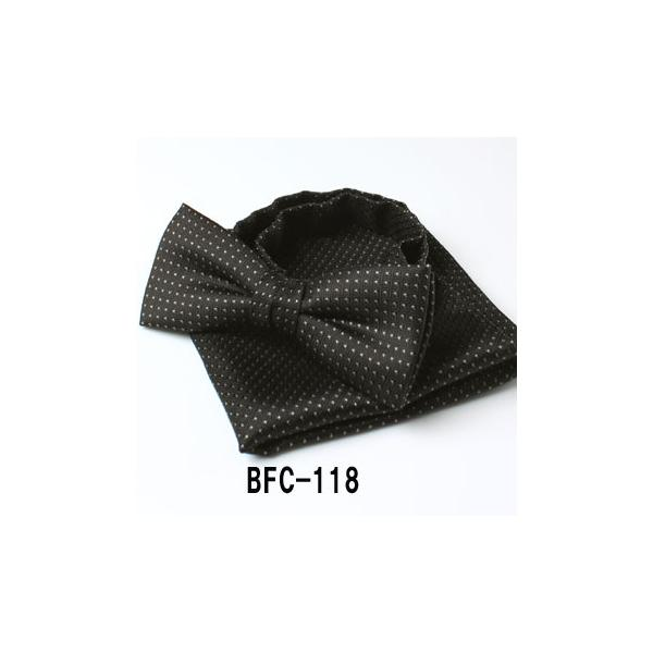 蝶ネクタイ ポケットチーフセット EXCY FORMAL  シルク 日本製|excy|05