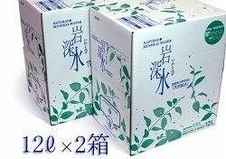12lx2箱