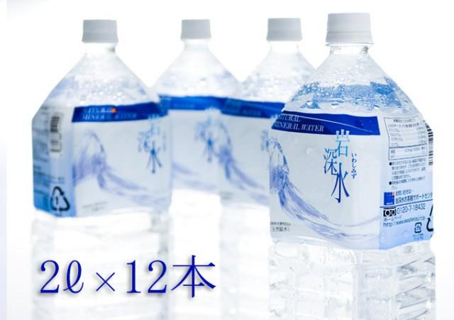 2lx12本