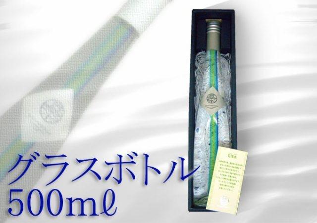 グラスボトル500ml