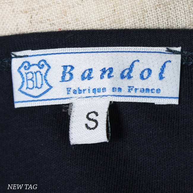 BANDOL(バンドール)  INTERLOCK CARDIGAN