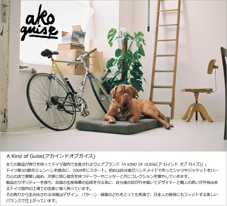 A Kind of Guise,アカインドオブガイス,通販 通信販売
