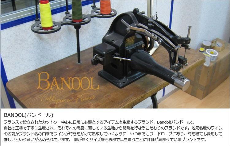 BANDOL,バンドール,通販 通信販売