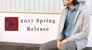 FELCO フェルコ,メンズファッション 2017春夏新作 2017SS,通販 通信販売