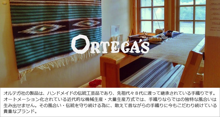 ORTEGA,オルテガ,名古屋,通販
