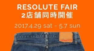 RESOLUTE リゾルト,デザイナー林フィッティング ジーンズ ジーパン デニムパンツ 岡山 日本製,通販 通信販売