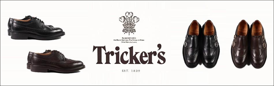 Tricker's トリッカーズ,ダブルモンク ウイングチップシューズ 革靴 レザーシューズ イギリス製 定番 メンズファッション,通販 通信販売