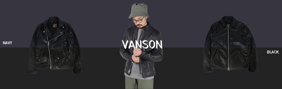 VANSON バンソン,2016秋冬新作,通販 通信販売