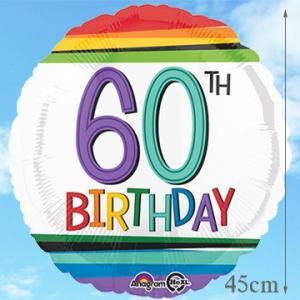 誕生日 バルーン  オーバー・ザ・レインボー 85674  誕生日バルーン  1歳 2歳 3歳 4歳 男の子 女の子 孫 誕生日プレゼント 子供 サプライズ 飾り|express|10