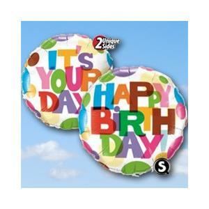 誕生日 バルーン  オーバー・ザ・レインボー 85674  誕生日バルーン  1歳 2歳 3歳 4歳 男の子 女の子 孫 誕生日プレゼント 子供 サプライズ 飾り|express|08