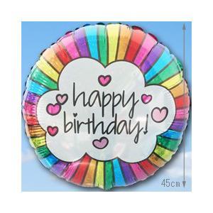 誕生日 バルーン  オーバー・ザ・レインボー 85674  誕生日バルーン  1歳 2歳 3歳 4歳 男の子 女の子 孫 誕生日プレゼント 子供 サプライズ 飾り|express|07