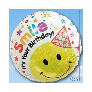 誕生日 バルーン  オーバー・ザ・レインボー 85674  誕生日バルーン  1歳 2歳 3歳 4歳 男の子 女の子 孫 誕生日プレゼント 子供 サプライズ 飾り|express|06